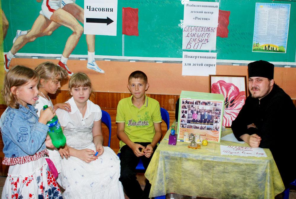 православный интернет знакомства по благословению